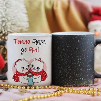 Чашка хамелеон с котиками