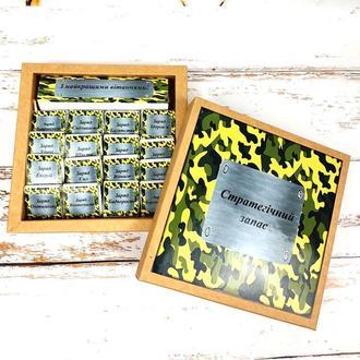 Шоколадный подарочный набор Стратегический запас.Подарки для мужчин, коллегам на День рождения
