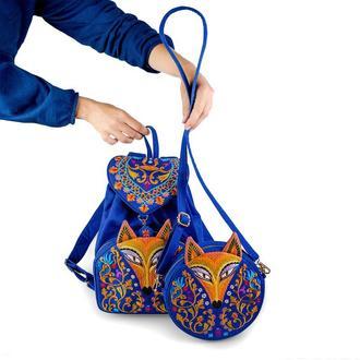 Оригинальный синий рюкзак и сумочка с вышивкой