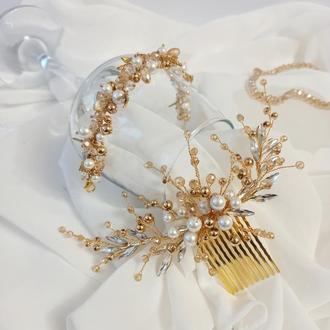 Набор украшений из ювелирной  проволоки, позолота гребень и браслет с натуральным перламутром