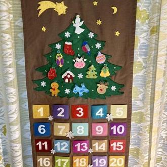 Адвен-календарь
