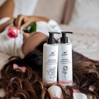 """Натуральный безсульфатный шампунь для волос """"Роза и бергамот"""" 150г ручной работы"""