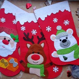 Новогодние сапожки для подарков и декора из фетра