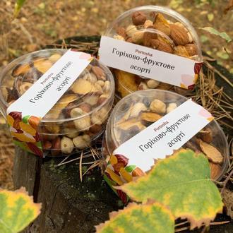 Горіхово-фруктове асорті