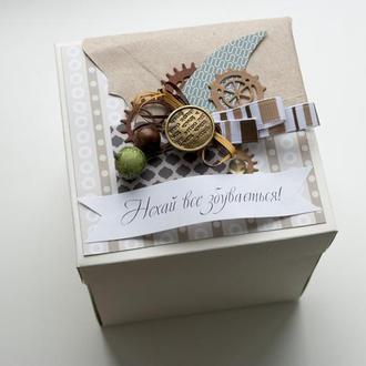 Подарункова коробочка на день народження