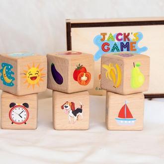 Деревянные кубики для детей, развивающие игрушки