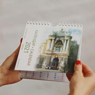 Календарь 2021 на акварельной бумаге