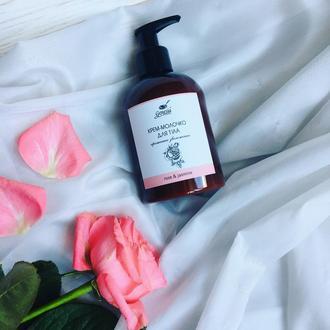 Увлажняющий крем-молочко для тела с ароматным маслом розы Дамаска