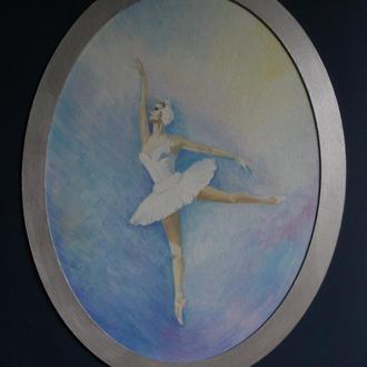 """Прима балерина. """"Одетта"""". Лебединое озеро."""