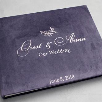 Аметистовий велюровий альбом, Фіолетовий сімейний альбом, Бархатный свадебный альбом