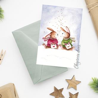 """Новогодняя открытка """"Рождественская любовь"""""""