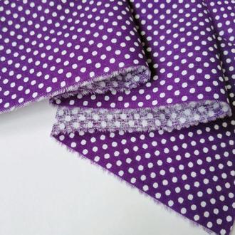 Ткань хлопок для рукоделия фиолетовый мелкий горошек
