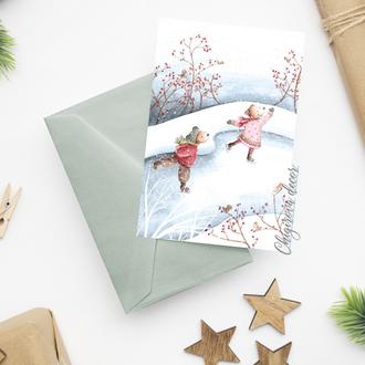 """Новогодняя открытка """"На катке"""""""