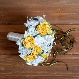 Букет-дублер для невесты желтый