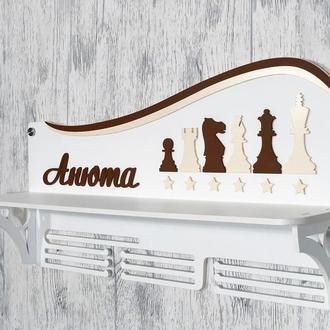 Медальница Шахматы с полкой для кубков 50 см. именная