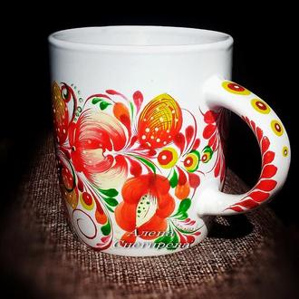 """Чашка """" Хорошее настроение"""" с Пертиковской росписью (кружка)"""