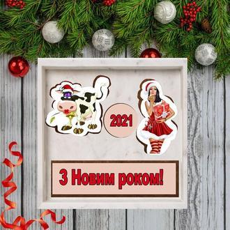 Набор новогодние пряники новый год 2021 год быка подарок с юмором