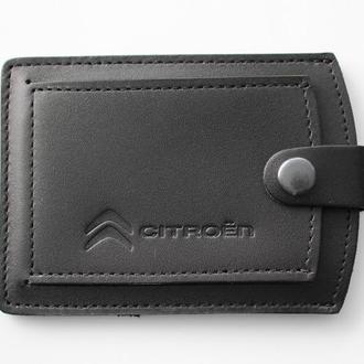 Кожаная обложка для прав Citroen черная 5072