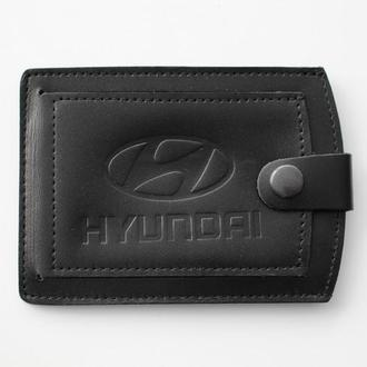 Кожаная обложка для прав Hyundai черная 5072