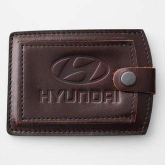 Кожаная обложка для прав Hyundai каштановая 5072
