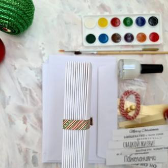 Набор Сделай Сам 12 Рождественских открыток для детей и взрослых