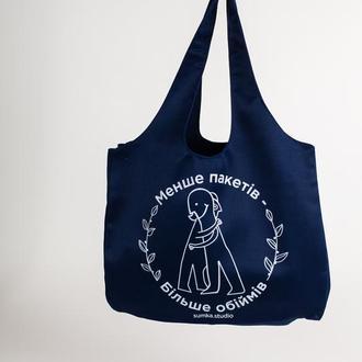 "Эко-сумка. Сумка шоппер принтом ""Обнимашки"" темно синяя"