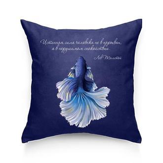 Подушка с цитатой Толстого