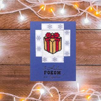 """Вышитая открытка """"Подарок"""""""