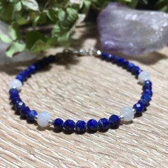 Браслет с лазуритом, Lapis Lazuli и адуляром