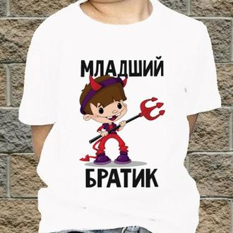 """ФП006133 Чоловіча футболка з принтом """"Молодший братик"""" Push IT"""