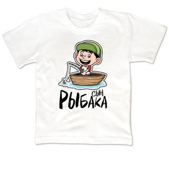 "ФП006177Мужская футболка с принтом ""Сын рыбака"" Push IT"