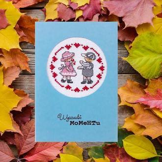"""Вышитая открытка """"Щасливі моменти"""""""