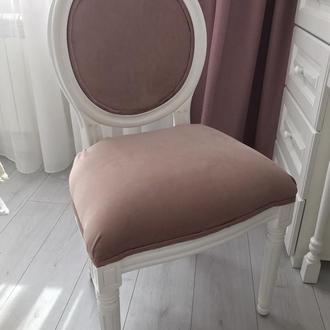 стул.