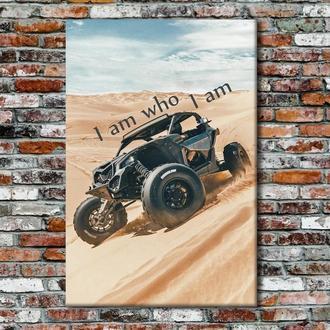 """Постер на холсте Багги  """"I am who I am"""""""