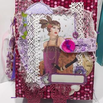 Фиолетовый джанкбук