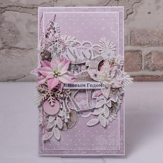 Новогодняя открытка в розовом цвете
