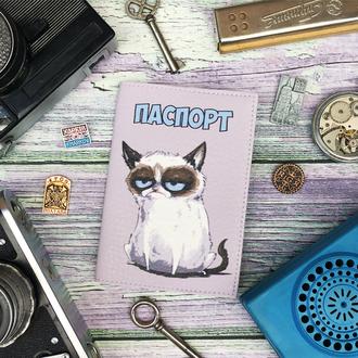 Обложка на паспорт, грустный кот, паспортная обложка, обложка для папорта