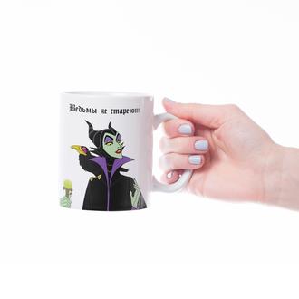"""Чашка с принтом """"Ведьмы не стареют"""""""