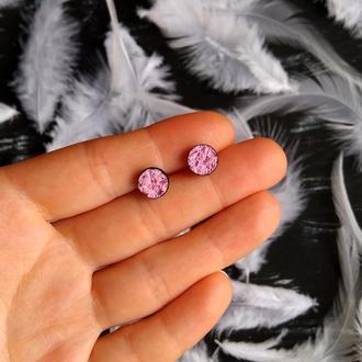 Минималистичные круглые розовые серьги 6 или 8 мм. Пористые серьги гвоздики из медицинской стали