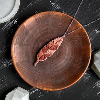 Полігональна підвіска Перо Пташки. Авторський кулон шоколадна Пір'їнка. Осінній кулон Листочок