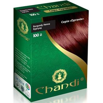 Краска для волос Chandi. Серия Органик. Бургунд,100 г.