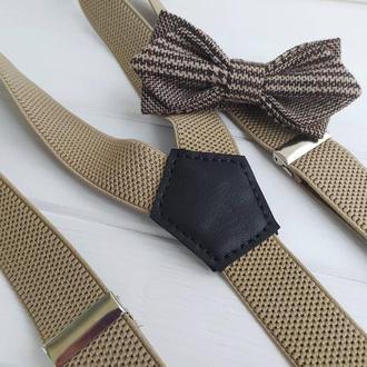 Бежевые подтяжки и галстук-бабочка в клетку