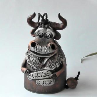 Дзвіночок бик Щастя в хату