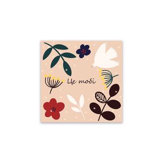 Мини-открытка «Это тебе»