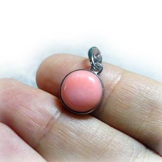 Срібна підвіска з рожевим коралом