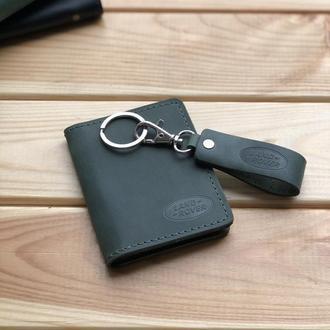 Набор кожаная обложка на права и тех. паспорт + брелок, Theo (Ручная работа)
