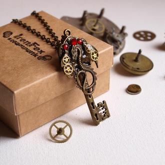 Стимпанк ключ Дракон