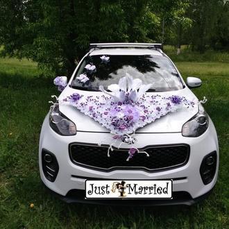 Весільні прикраси на авто нареченого та нареченої
