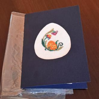 Пасхальная открытка ручной работы.