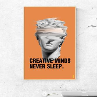 """Мотивирующий постер """"Творческие умы никогда не спят"""" - плакат для дома и офиса"""